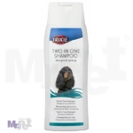 TRIXIE šampon za pse Two in One, 250 ml