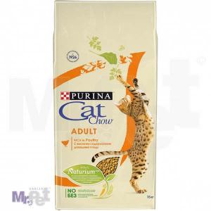 CAT CHOW hrana za mačke Adult Turkey piletina i ćuretina