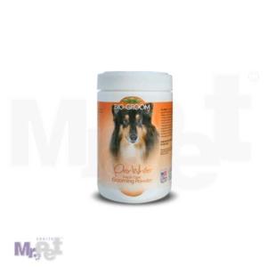 BIOGROOM Puder PRO-WHITE SMOOTH 177 ml