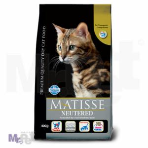MATISSE hrana za mačke Adult Neutered piletina & pirinač