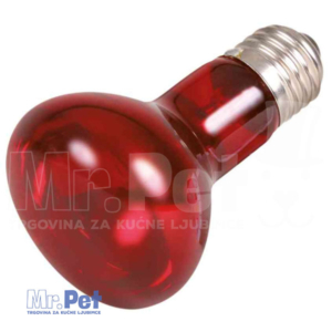 Trixie Infrared Heat Spot Lamp: Infrared lampa za terarijum 100 W